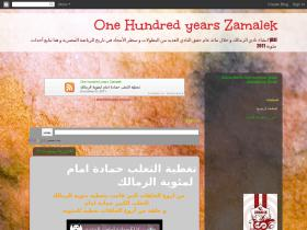100yearszamalek.blogspot.com