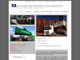 1container.gr