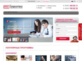 2008.concurrence.megacampus.ru