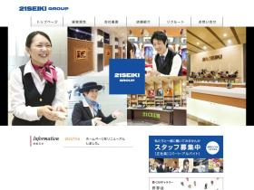 21seiki-group.com