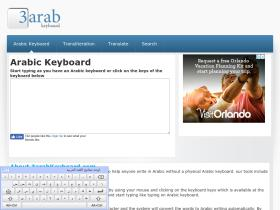 3arabkeyboard.com