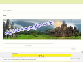 4konkhmer.wordpress.com