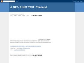 a-net-o-net-test.blogspot.com