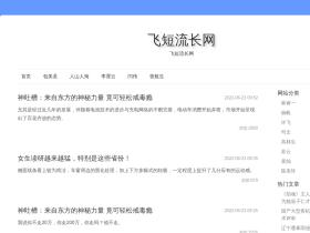 absolutbenidorm.com