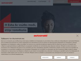 actionaid.gr