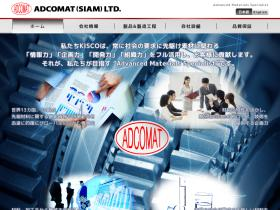 adcomat.co.th