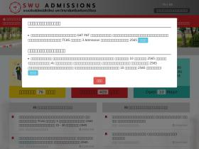 admission.swu.ac.th
