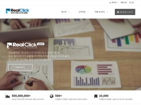 adr.realclick.co.kr
