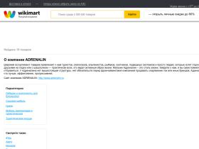 adrenalin.brands.wikimart.ru