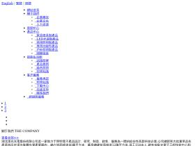 adventistvoice.com