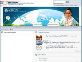 aerothai.co.th