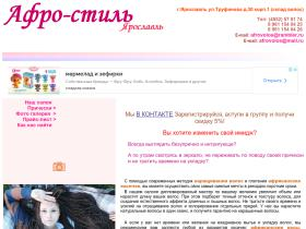 afrovolos.ru