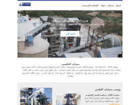 aggroup.com.pl