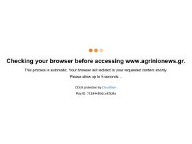 agrinio-news.blogspot.gr