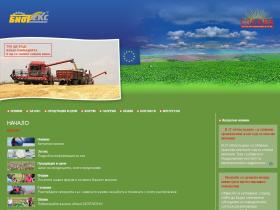 agropartnerbg.com