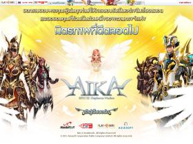 aika.asiasoft.co.th
