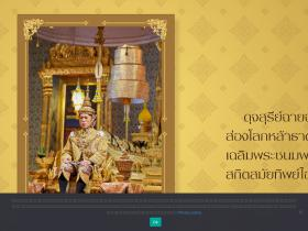 airportthai.co.th