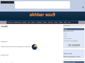 akhbarsou9.e-monsite.com