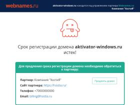 aktivator-windows.ru
