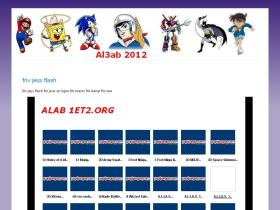 al3ab-2012.blogspot.it