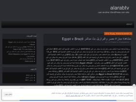 alarabtv.wordpress.com