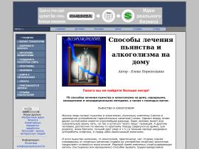 alcogol.womanbusiness.ru