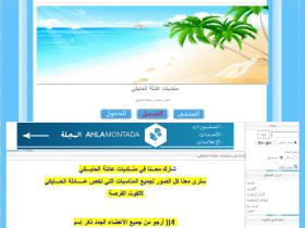 alhaiky.own0.com