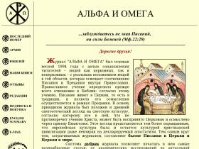 aliom.orthodoxy.ru