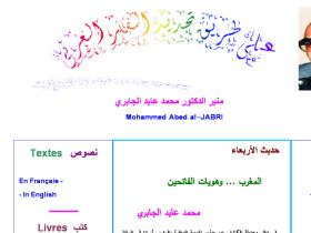 aljabriabed.net