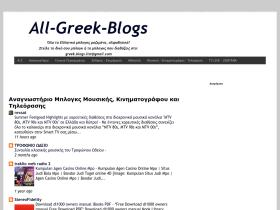 all-greek-media-blogs.blogspot.com