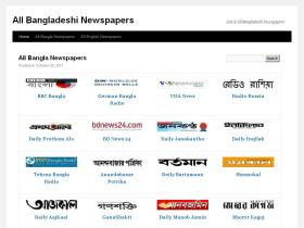 allbangladeshinewspapers.wordpress.com