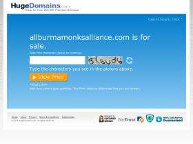 allburmamonksalliance.com