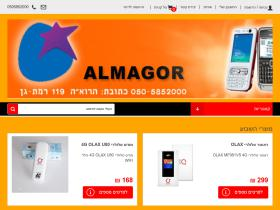 almagorcom.co.il