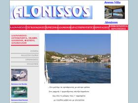 alonissos.awardspace.com