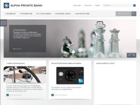 alphaprivate.gr