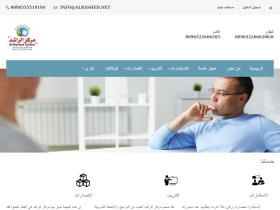 alrashed.net
