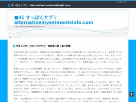 alternativeinvestmentsinfo.com