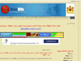 alwadifa.blogspot.com