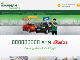amanah.co.th