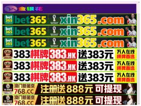 amateureonly.com