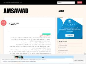 amsawad.wordpress.com