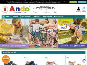 andoshoes.gr