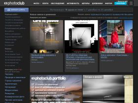 andrey_71.photoclub.by