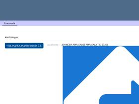 andriopoulos-trucks.car.gr