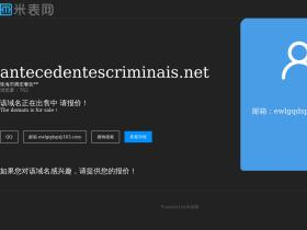 antecedentescriminais.net