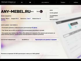 any-mebel.ru