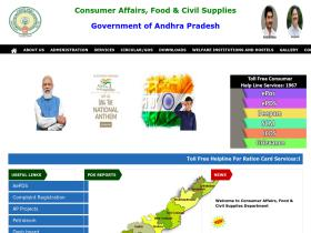 apcivilsupplies.gov.in