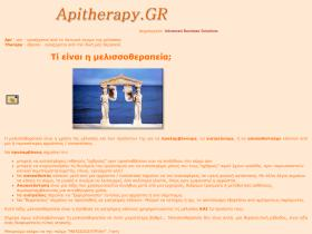 apitherapy.gr