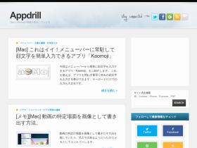 appdrill.net