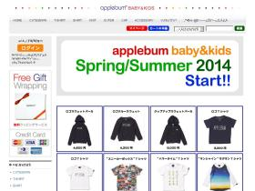 applebum-kids.jp